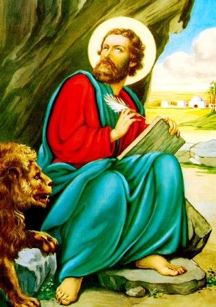 Sveti Marko, evanđelist